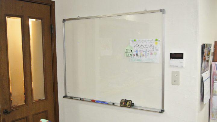 透明ホワイトボード(壁掛け)基本型透明)