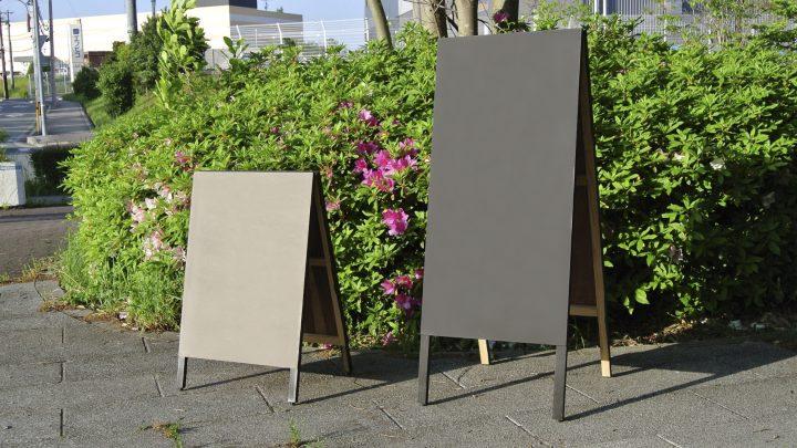 木製A型黒板(ブラック)