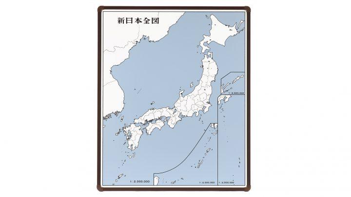日本地図(ホワイトボード)