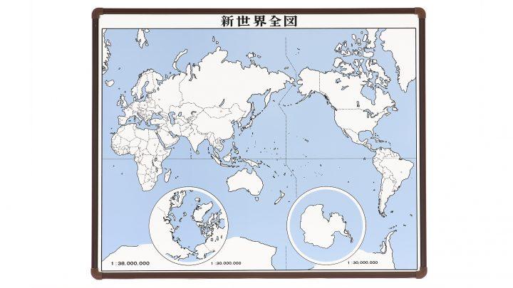 世界地図(ホワイトボード)