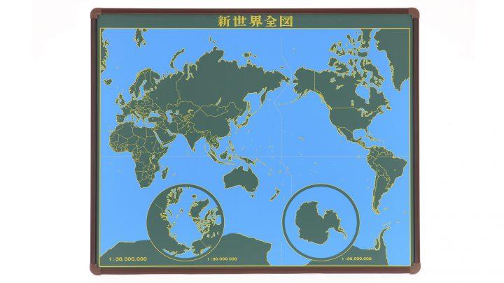 世界地図(黒板)