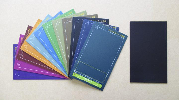 デジタル印刷黒板(裏マグネット)のアイキャッチ画像