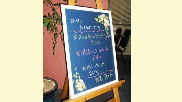 DG黒板(花・ブルー)