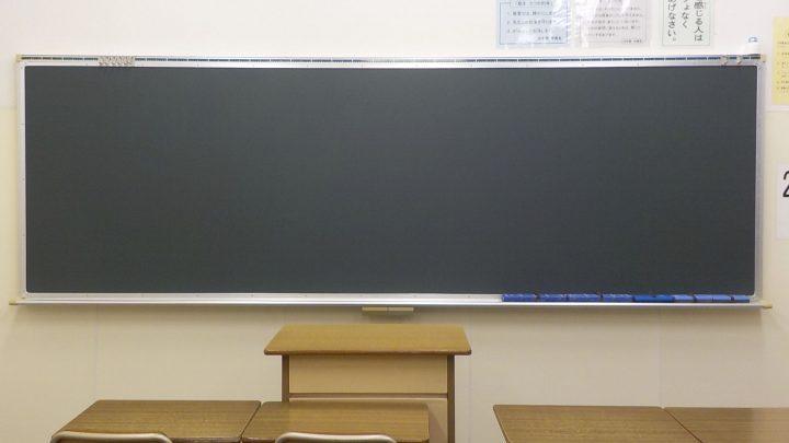 平面式黒板2