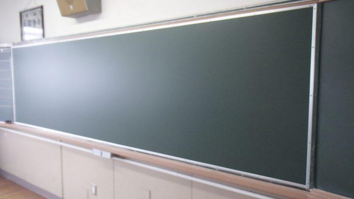 平面式黒板3