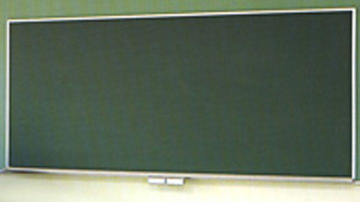 平面式黒板1