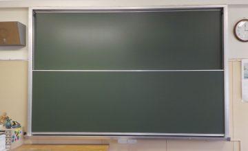 上下黒板2