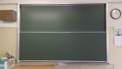 上下式黒板1