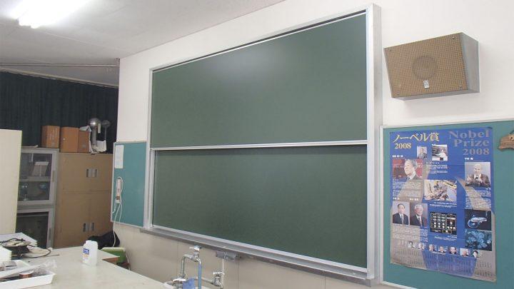上下式黒板2