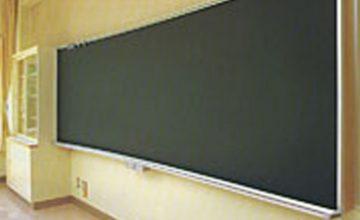 曲面黒板2