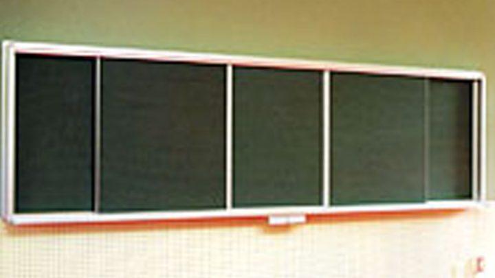 引分式黒板1
