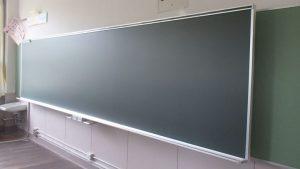 良い黒板とはのアイキャッチ画像