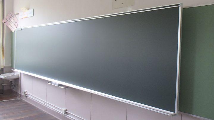 UD黒板1