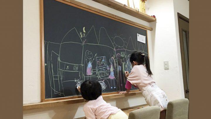 黒板(木枠)