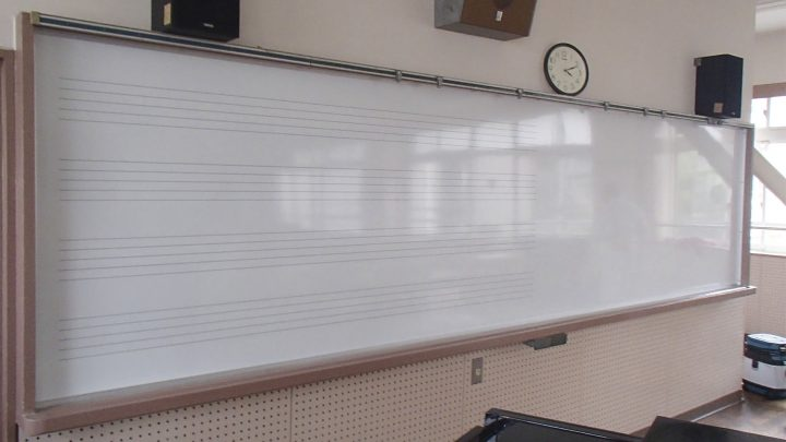 平面式ホワイトボード(音楽5線入り)
