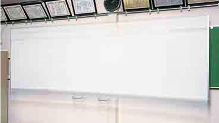UDスライダー式ホワイトボード1