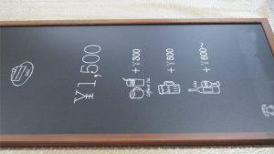 DG黒板(印刷入り)のアイキャッチ画像