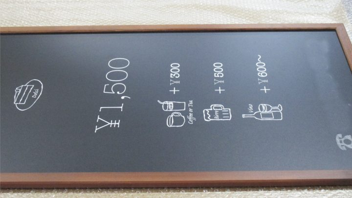 DG印刷黒板(オリジナル)