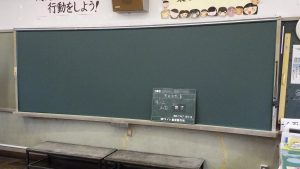黒板・貼り替え(交換)工事3のアイキャッチ画像