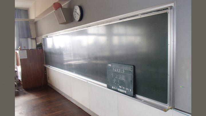 黒板・貼り替え(交換)工事2のアイキャッチ画像