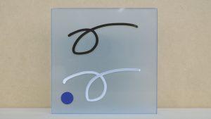 半透明ブルー(書き)