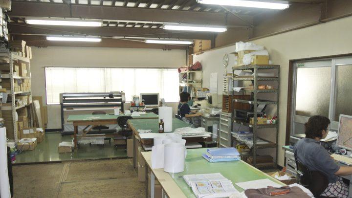 製作工程2「印刷入りホワイトボード・看板」のアイキャッチ画像
