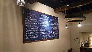黒板メニューボード(ブルー)・木枠のアイキャッチ画像