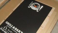 オーダー印刷入り黒板1