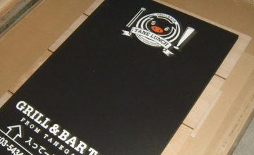 デジタル印刷黒板(オーダー品)のアイキャッチ画像