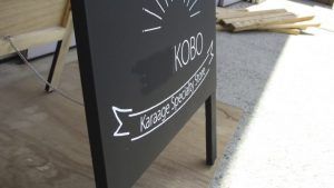 黒板・シルク印刷1のアイキャッチ画像
