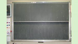 黒板・施工前1