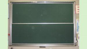 黒板・施工後1