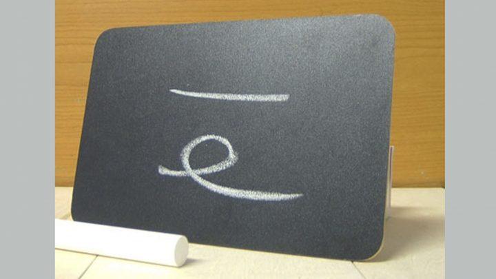 DG黒板・POPブラック