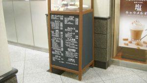 黒板・ライテック黒板ボードで修理のアイキャッチ画像
