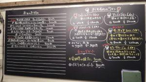 デジタル印刷黒板(DG黒板)ムジのアイキャッチ画像