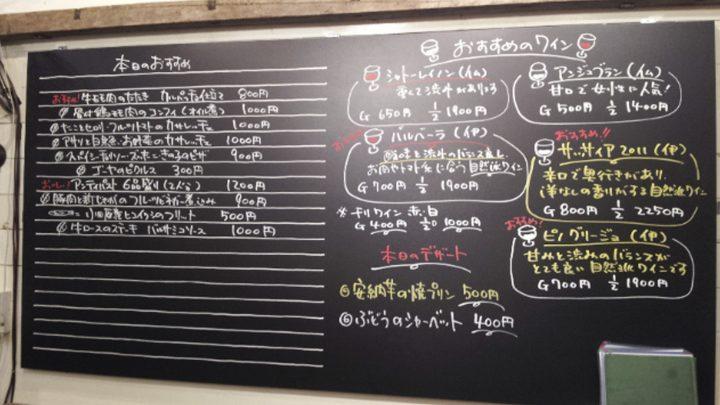 DG黒板(ブラック)・ムジ