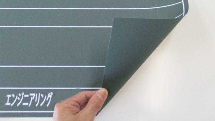 黒板シート・工事写真用1042