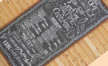 黒板・メニューボード看板のアイキャッチ画像
