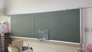 学校用大型黒板・曲面・施工前501