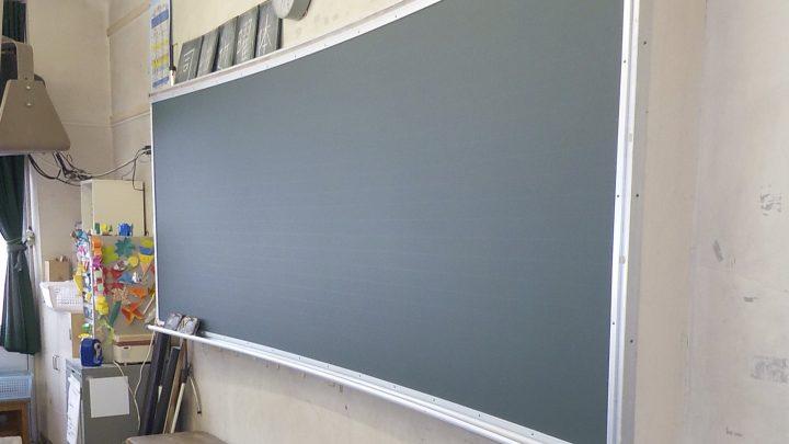 学校用大型黒板・曲面・完了506