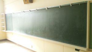 学校用大型黒板・施工前507