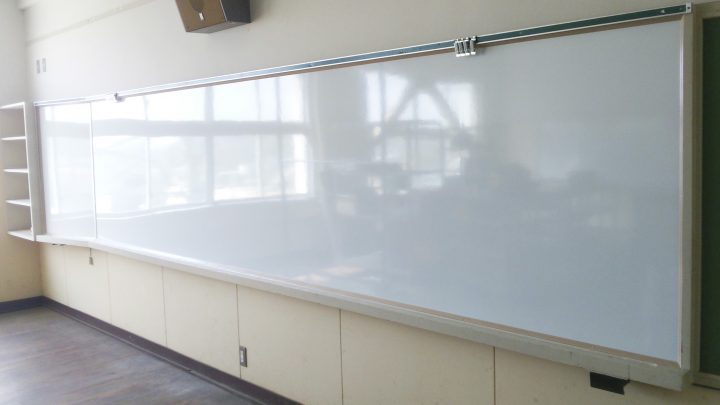 学校用大型ホワイトボード・施工後