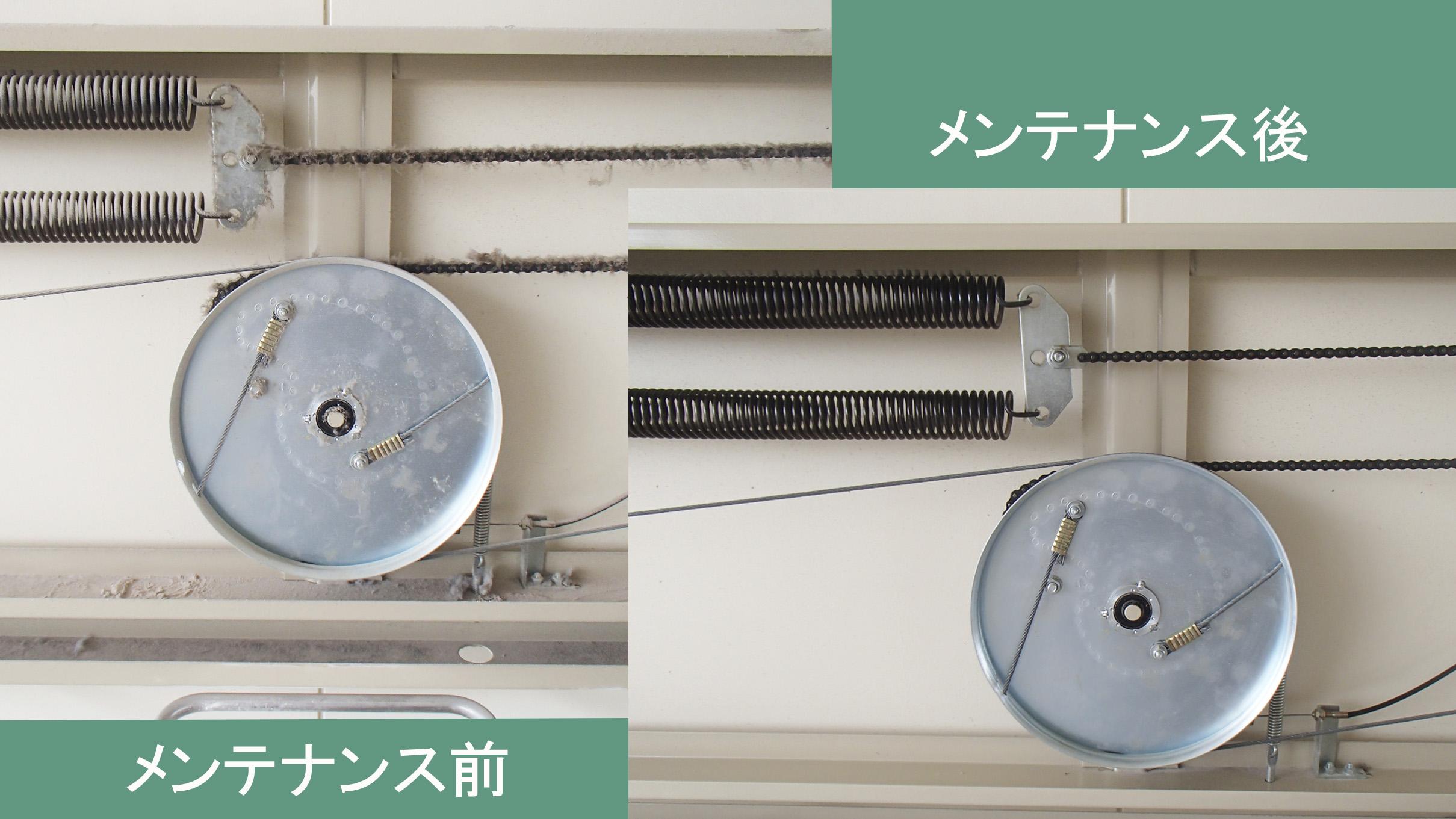 UD式(清掃メンテナンス)