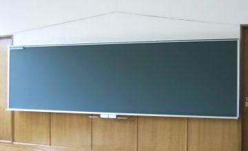 UDスライダ-黒板のアイキャッチ画像