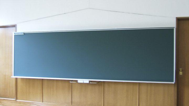 UDスライダー黒板3