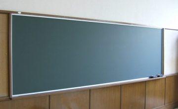 平面式黒板のアイキャッチ画像