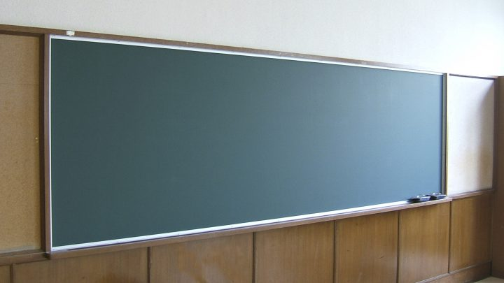 平面式黒板4