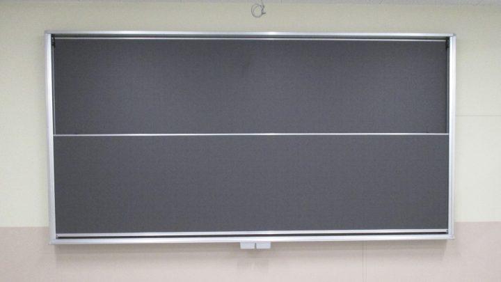 黒板・新規設置・上下黒板521