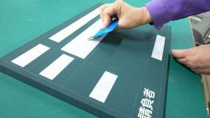 黒板コラム「黒板へ印刷・文字入れ」のアイキャッチ画像