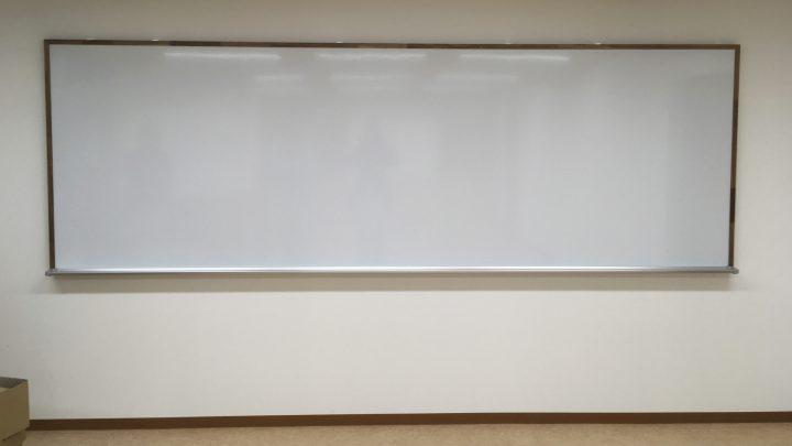 大型ホワイトボード木枠